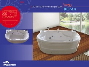 roma 300x225 وان جكوزي دار
